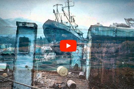 Fotokino #1 – Rafal Milach, Černé moře betonu